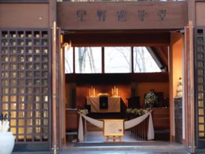 軽井沢高原教会内部